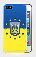 "Чехол для для iPhone 5/5s ""UKRAINE IN EU 1"""""