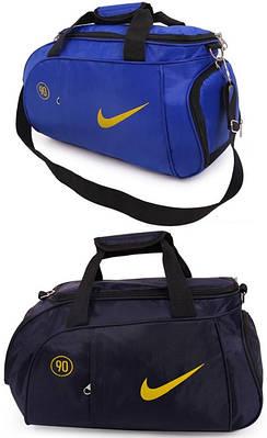 a4021a327189 Сумка спортивная Nike Master lightweight: продажа, цена в Днепропетровской  области. спортивные сумки от