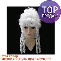 Парик Мадам Помпадур (белый) / аксессуары для волос