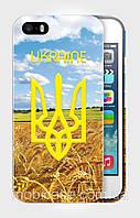 "Чехол для для iPhone 5/5s""UKRAINE 1""."