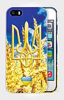 "Чехол для для iPhone 5/5s ""UKRAINE 3""."