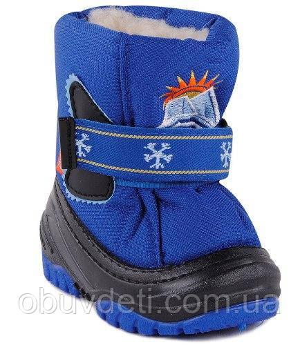 Зручні дитячі чоботи дутики Demar Sun Rise 22-23 (15,0 cm)