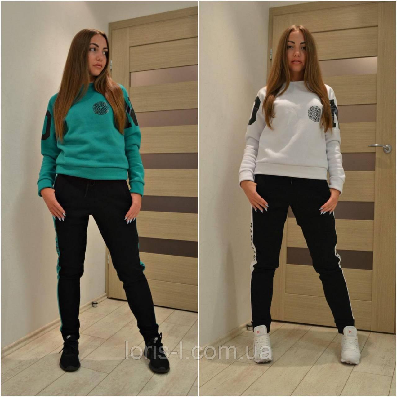 531525821f93 Женские спортивные костюмы - Интернет-магазин одежды для Всей семьи