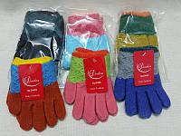 S Детские перчатки