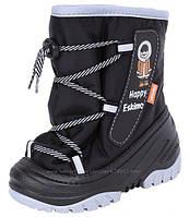 Удобные сапоги для зимы Demar 22-23р - 15см Happy Eskimo C