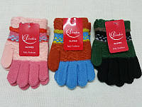 S Детские перчатки шерстяные