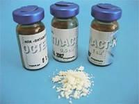 Остеопласт (крошка 0,5 g)