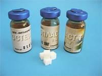 Остеопласт Т (блоки 0,5 g)