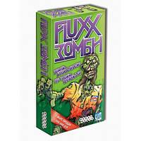 Fluxx Зомби настольная игра