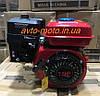 Двигатель мотоблок 170F d=20mm 7,5 HP под шпонку, фото 2