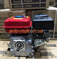 Двигатель мотоблок 170F d=19mm 7,5 HP под шпонку