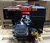 Двигатель мотоблок 170F под шпонку d=20mm 7,5 HP со стартером, фото 2