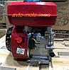 Двигатель мотоблок 170F d=20mm 7,5 HP под шпонку, фото 4