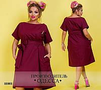 Платье пояс-бант R-11001 бордовый