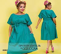 Платье пояс-бант R-11002 зеленый