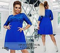 Платье верх гипюр бархат R-11094 электрик