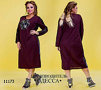 Платье со вставками R-11173 бордо