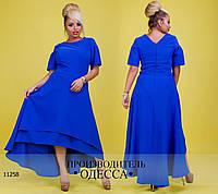 Платье 7005 двойной низ  R-11258 электрик