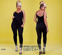 Женские джинсы 083 черный  R-11296