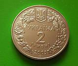 2 гривны Украина 2003 год Морський коник - Морской конек, фото 2