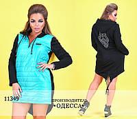 Платье-туника СОВА R-11349 черный+ментол