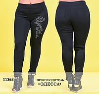 Женские штаны  R-11363 черный
