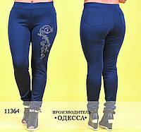 Женские штаны  R-11364 синий