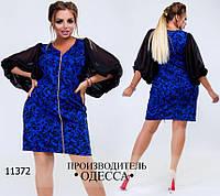 Платье 017 рукава-шифон R-11372 электрик