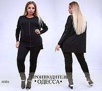 Свободная стильная женская кофта oversize  R-11501 черный