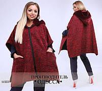 Женское пончо oversize R-11503 красный