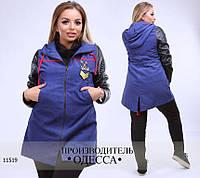 Куртка-парка 786 рукав эко-кожа R-11519 синий