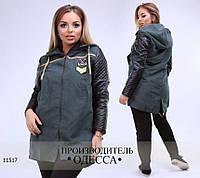 Куртка-парка 786 рукав эко-кожа R-11517 темно-зеленый