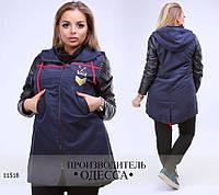 Куртка-парка 786 рукав эко-кожа R-11518 темно-синий
