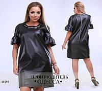 Стильное женское  платье 536-ин17л + укрошение  R-11549 черный