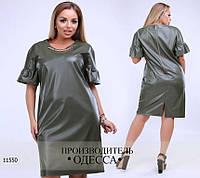Стильное женское  платье 536-ин17л + укрошение  R-11550 хаки