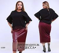 Женская блуза 552-ин17л Кружево по низу R-11569 черный
