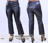 Женские брюки 550-ин17л Темно-синяя кожа R-11573