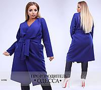 Кашемировое пальто 8140  с поясом R-11596 электрик