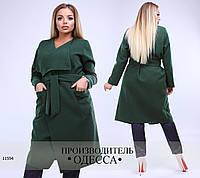 Кашемировое пальто 8140  с поясом R-11594 зеленый