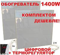 УКРОП Керамик 1400 керамический обогреватель с терморегулятором (комплект)