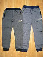 Спортивные утепленные штаны на мальчика оптом, Active Sport, 134-164 рр.