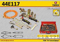 Набор для газовой пайки 7 насадок,  TOPEX  44E117