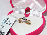 Золотое кольцо 80595, фото 1