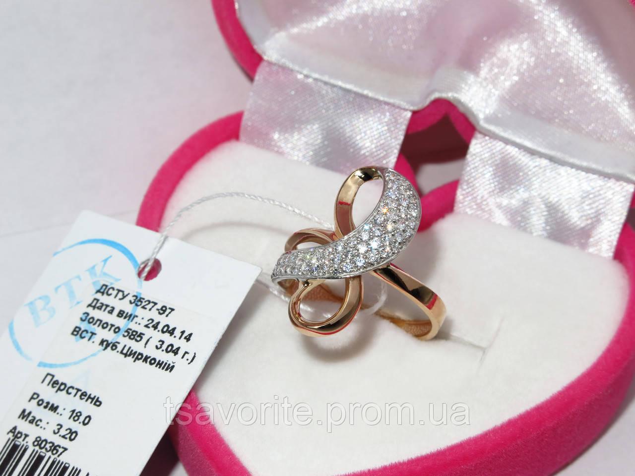 Золотое кольцо 80367