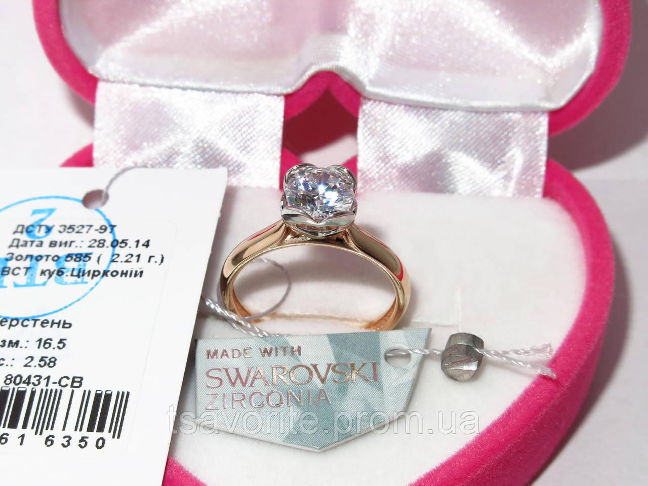 Золотое кольцо с камнем Сваровски 80431-СВ
