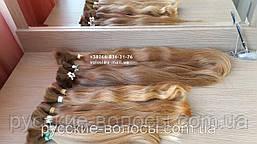 Дитячі слов'янські волосся хвилясте русяве незабарвлені на капсулах. Дитячі.