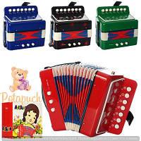 Детский игровой музыкальный инструмент гармошка М133