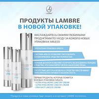 Ultra Hyaluronic Line - гиалуроновая серия кремов Ламбре в новой упаковке Airless!