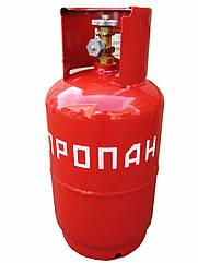Газовый баллон (пропан) объемом 12 литров