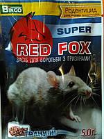 RED FOX  50г